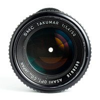 SMC Tak 50/1.4, front view